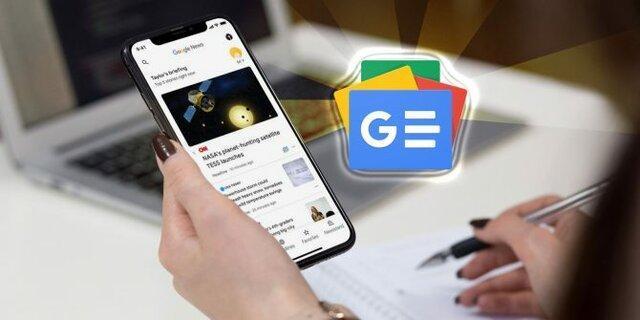 ارزش اخبار گوگل به 4.7 میلیارد دلار رسید!