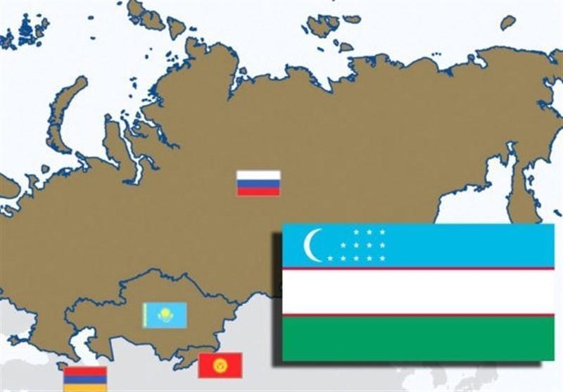 گزارش خبرنگاران، اما و اگرهای پیوستن ازبکستان به اتحادیه مالی اوراسیا