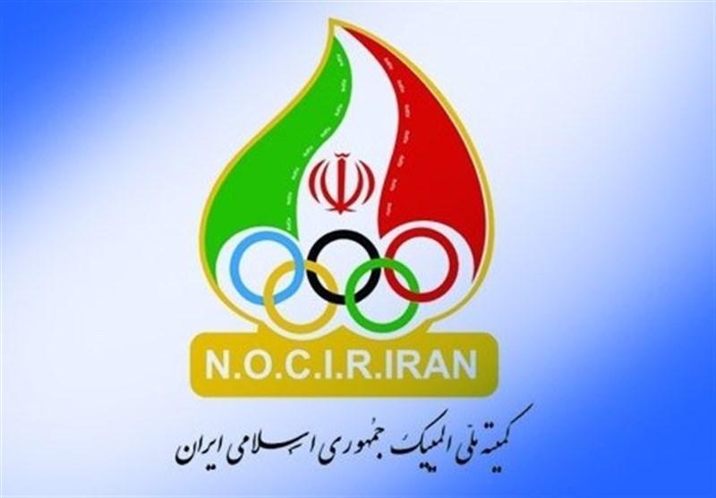 نشست شورای سیاست گذاری موزه ملی ورزش، المپیک، پارالمپیک برگزار شد