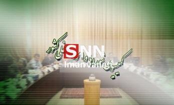 تفحص از استانداری کردستان در کمیسیون شورای مجلس مصوب شد