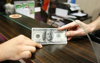 نرخ دولتی ارزها اعلام شد