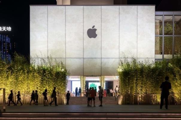 کاربران اپل می توانند اطلاعات خود را تغییر دهند یا حذف کنند