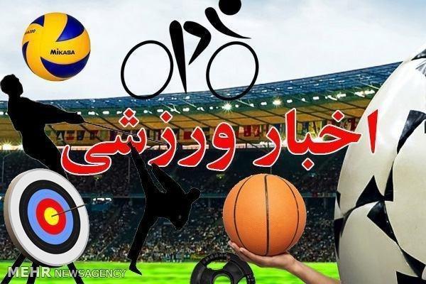 حضور ورزشکاران گیلانی در اردوی آمادگی تیم های ملی ایران
