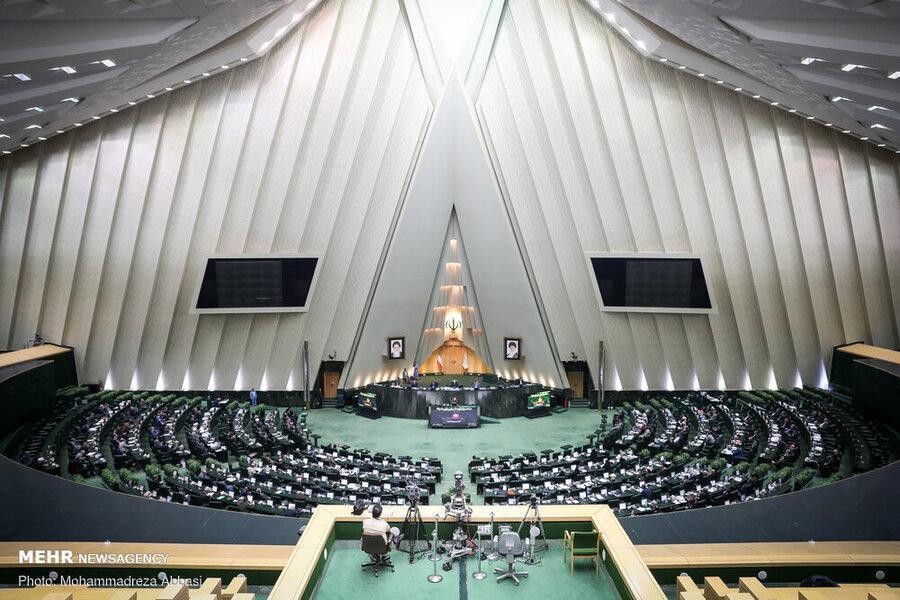 اطلاعیه ثبت نام یازدهمین دوره انتخابات مجلس شورای اسلامی در اهواز