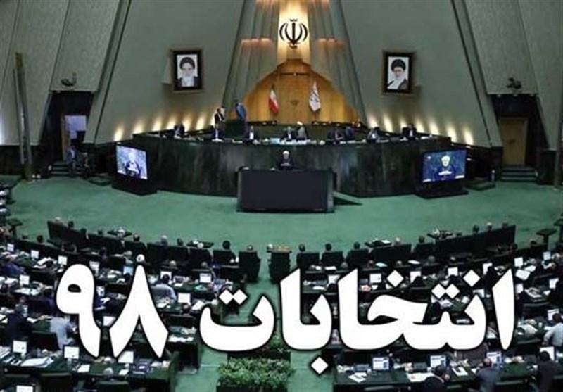 نام نویسی 19 نامزد در انتخابات مجلس یازدهم شورای اسلامی استان همدان