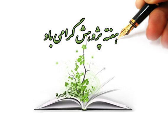 صرف 270 میلیون تومان از محل اعتبارات داخلی برای پژوهش در دانشگاه هنر تبریز