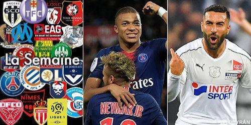 به خاطر کرونا؛ لیگ فرانسه بدون تماشاگر می شود