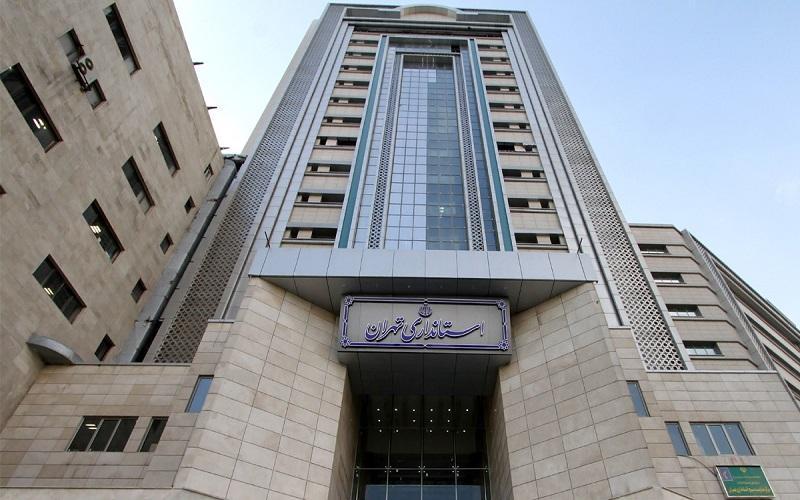 فاصله گذاری هوشمند از فردا در استان تهران اجرا می گردد ، ساعت کار ادارات از 7 تا 14