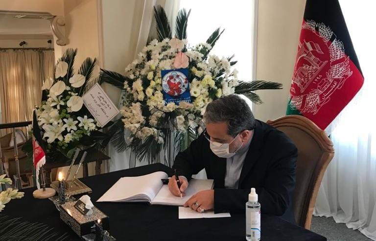 عراقچی دفتر یادبود حمله تروریستی دانشگاه کابل را امضا کرد