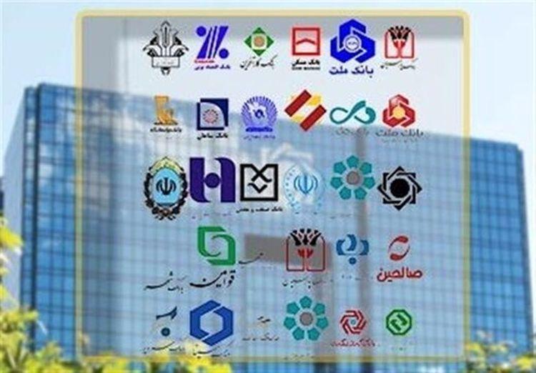 جزئیات درآمدی بانک های سودده مشخص شد
