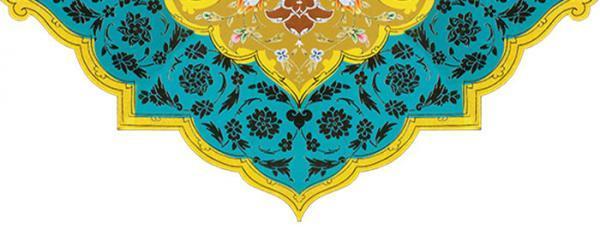 غزل شماره 189 حافظ: طایر دولت اگر باز گذاری بکند